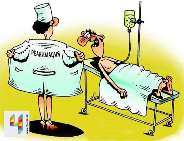 Медик девушка реанимирует